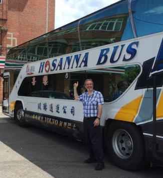 Greetings from taiwan a message from bishop gates episcopal alan hosana bus m4hsunfo